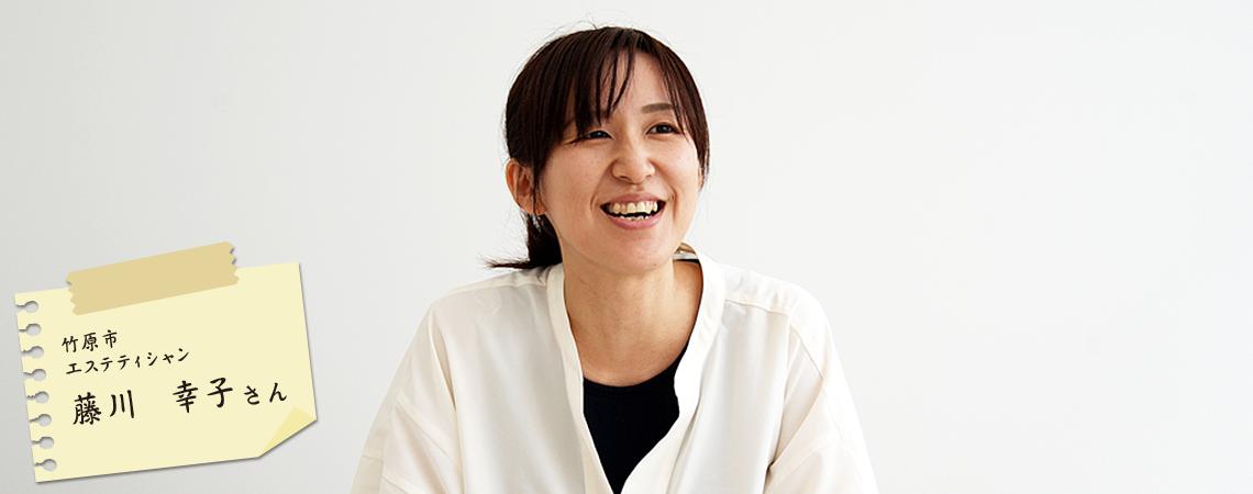 이번 달의 욕심장이씨 후지카와 사치코씨