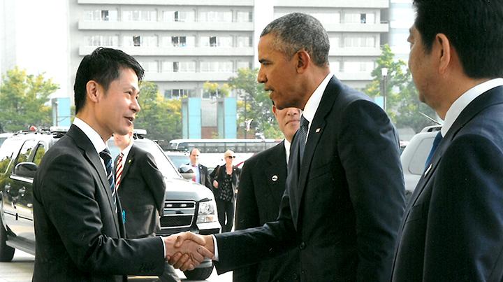 오바마 대통령과 유자키 지사