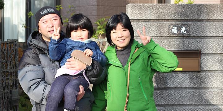 후쿠미쓰씨의 가족