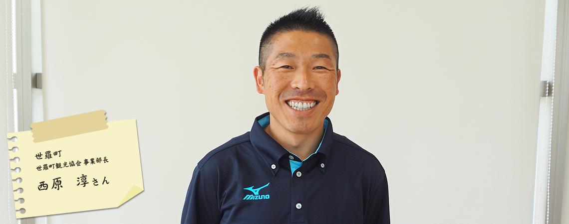 이번 달의 욕심장이씨 니시하라 아쓰시씨