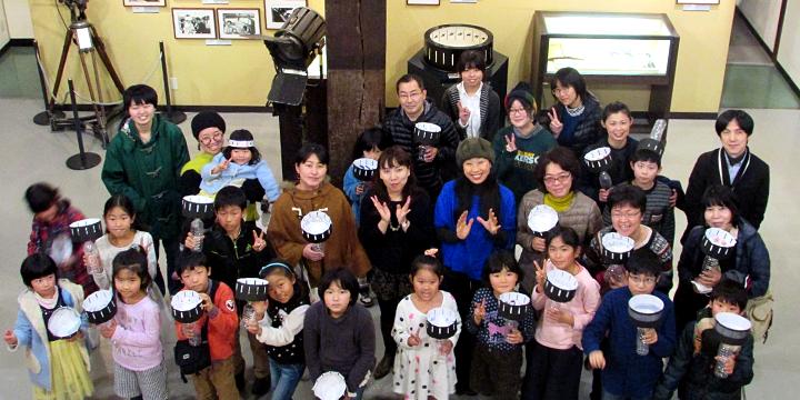 오노미치 영화 자료관 워크숍 집합 사진