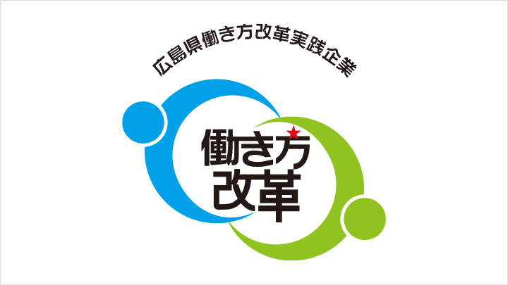 Hiroshima way of working reform practice company logo mark