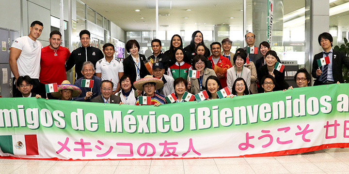 Judo players lodging together in advance in Hatsukaichi-shi of Mexico