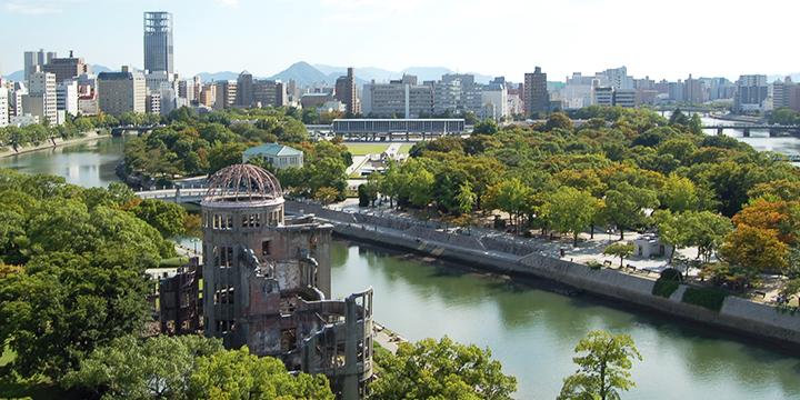 히로시마 평화기념공원