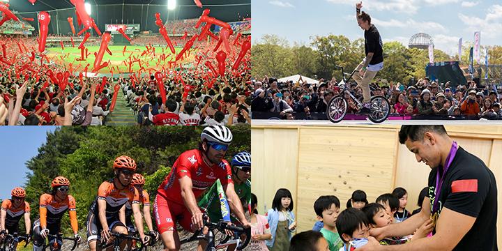 히로시마현의 스포츠