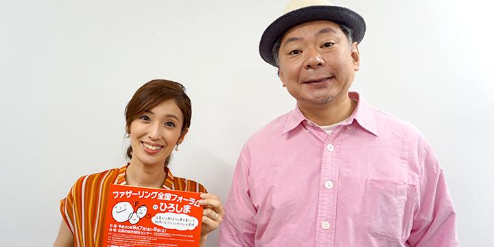 Reporter Kojima and Osamu Suzuki