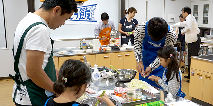 烹饪教室的样子