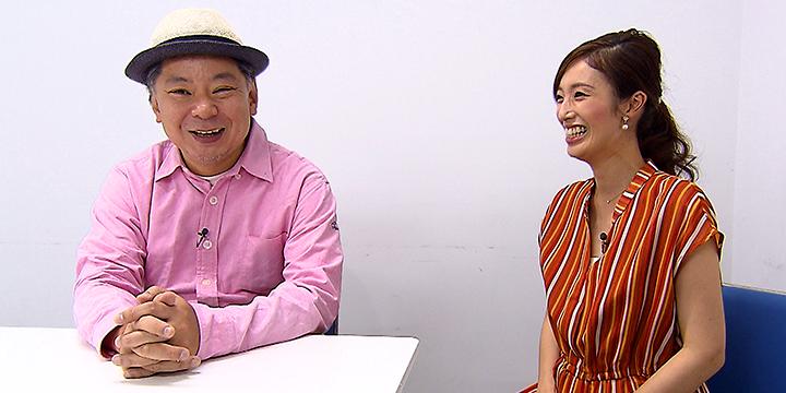 铃木osamusanni采访的小岛报告人